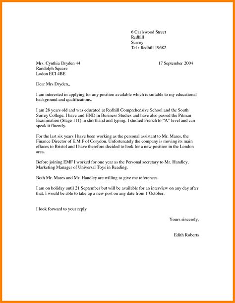 Application Letter Sle For Any Position 100 Letter Template Letter