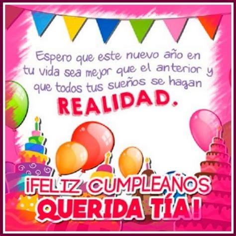 imagenes hermosas de feliz cumpleaños tia bonitas postales de feliz cumplea 241 os tia te quiero