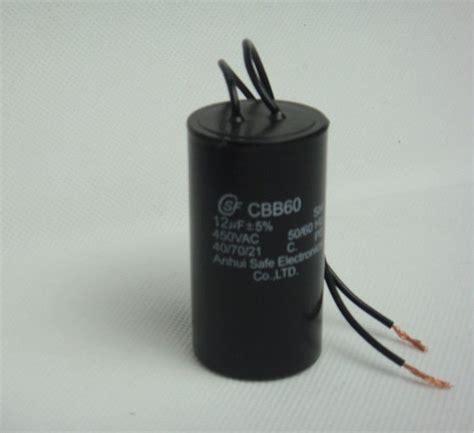 two peak cbb60 mkp capacitor 8uf capacitor cbb60 id 4922785 buy china capacitor capacitor cbb60 8uf