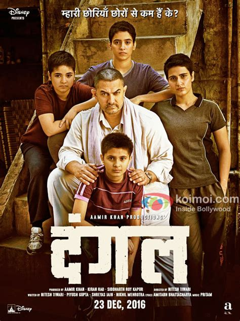 biography of movie dangal book to tell dangal hero mahavir singh phogat s story