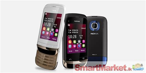 On Smartphone Themes Nokia C2 O3 | nokia c2 o3 for sale in colombo smartmarket lk