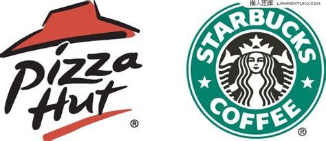 tutorial logo pizza hut pizza hut starbucks logo vector material my free