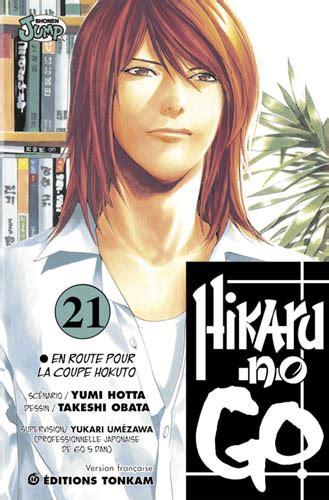 Hikaru No Go Volume 20 hikaru no go couvertures mangagate