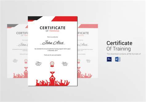 training certificate template 27 free word pdf psd