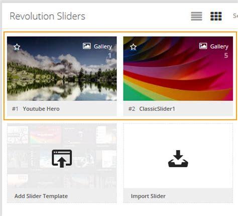 Avada Theme Revolution Slider Update | 워드프레스 아바다 테마에 포함된 레볼루션 슬라이더 버전 업데이트 워드프레스 기본