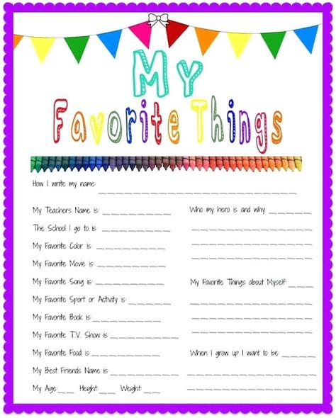 favorite things list template my favorite things list template my favorite things list