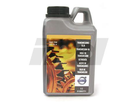 volvo manual transmission oil