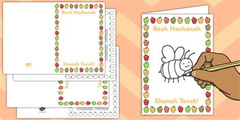 rosh hashanah cards templates rosh hashanah card templates rosh hashanah card templates