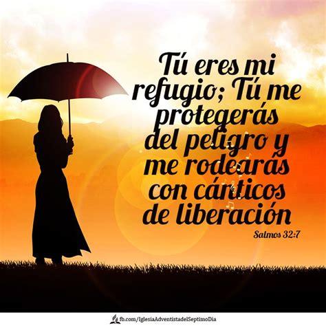 dios me bendice con tu amistad gotitas de amor salmos biblia rpsp quotes versiculo dios es amor