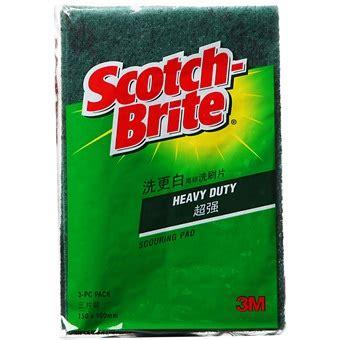 Scote Brite 3m scotch brite 3m scotch brite 3m with scotch brite 3m