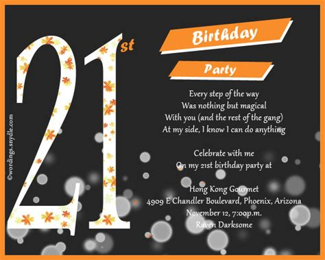 21st Birthday Party Invitation Wording Wordings And Messages 21st Birthday Invitation Templates