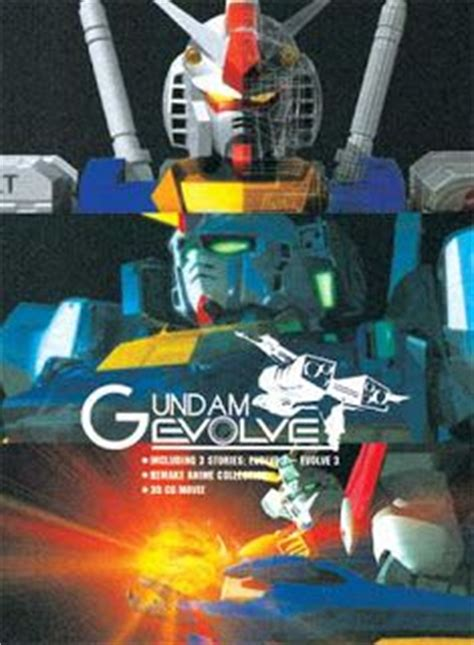 mobile suit gundam evolve mobile suit gundam evolve vostfr anime ultime