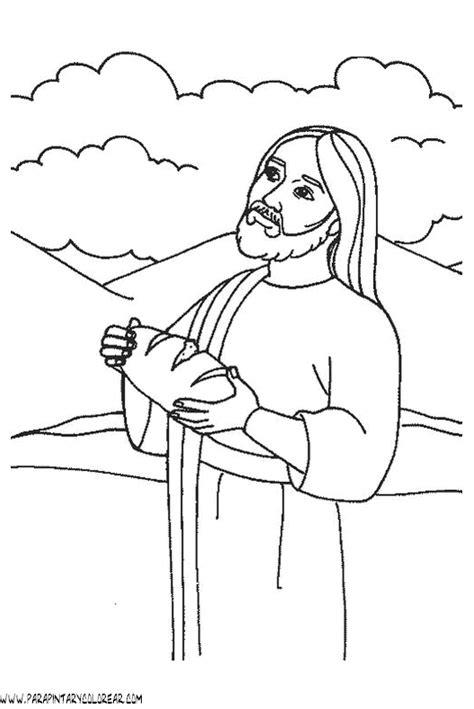 Collection of Imagenes Para Colorear De Jesus Te Ama | Dibujos De La ...