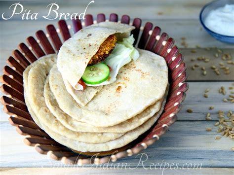 Sirlia Pita whole wheat pita bread recipe simple indian recipes