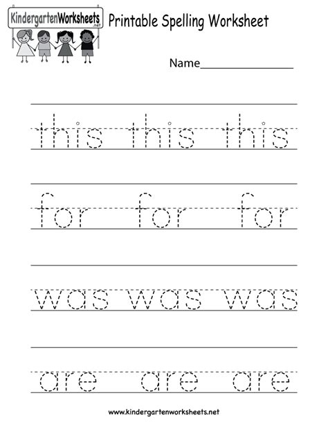 Spelling Words Printable Worksheets by Printable Spelling Worksheet Free Kindergarten