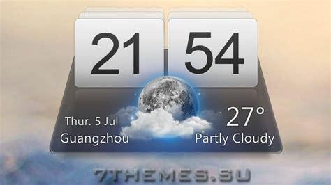 miui weather themes виджет quot miui weather quot для xwidget