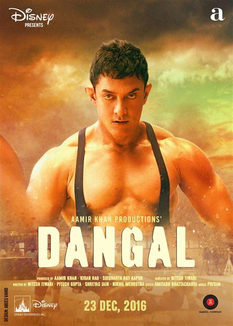 Dangal (#2 of 2): Extra Large Movie Poster Image - IMP Awards