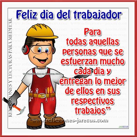 imagenes feliz dia de trabajo feliz dia de san jose obrero dia del trabajador