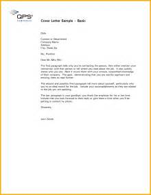 Exle Of A Simple Cover Letter by 13 Basic Cover Letter Bursary Cover Letter