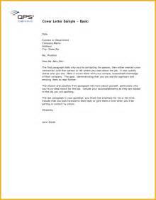 13 basic cover letter bursary cover letter