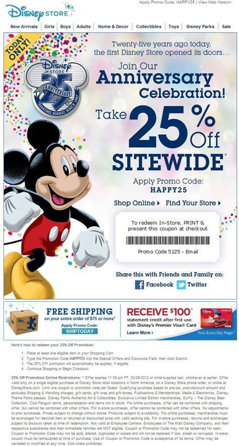 disney outlet printable coupons disney store 25 off printable coupon