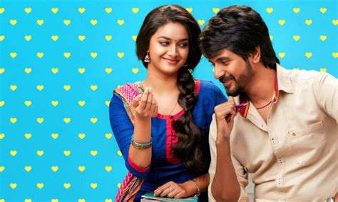 sivakarthijeyan hd wallpaper remo remo official tamil trailer cinemachikky