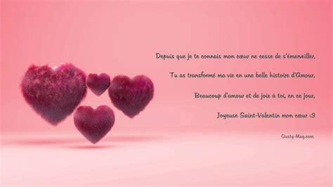 st valentin joyeuse valentin bonne valentin carte
