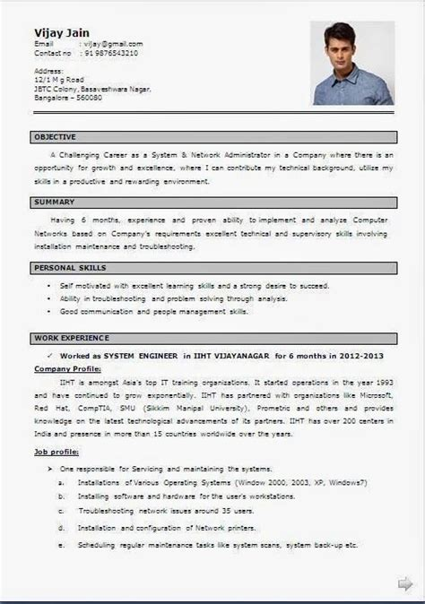Resume Sample Download For Freshers by Francais Curriculum Vitae Template Resume Builder