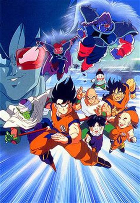 dragon ball z the tree of might wikipedia