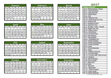 hindu festivals calendar template  printable