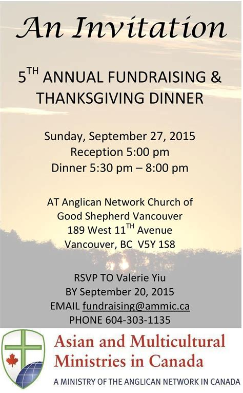Church Fundraising Invitation Letter 5th Annual Fundraising Thanksgiving Dinner Ammic
