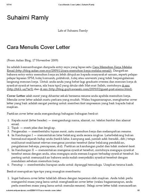 cara membuat essay inggris yang baik cara membuat cover letter yang baik cover letter