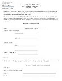Ppd Tx Ppd Skin Test Form Pdf Pictures To Pin On