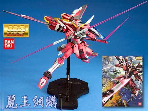 Mg Justice Gundam By Akiraz Shop mg版 無限正義鋼彈 鋼彈模型mg版1 100系列商品