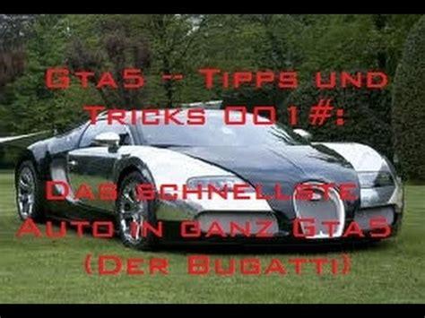 Gta 3 Schnellstes Auto by Gta 5 Tipps Und Tricks 001 Das Schnellste Auto In Gta