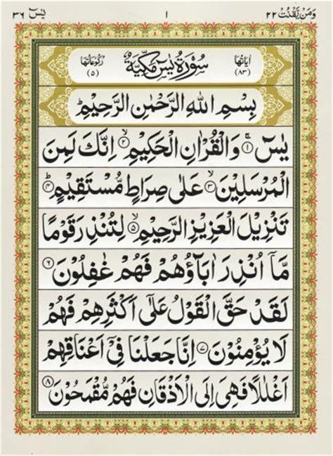 azhar academy islamic products islamic books
