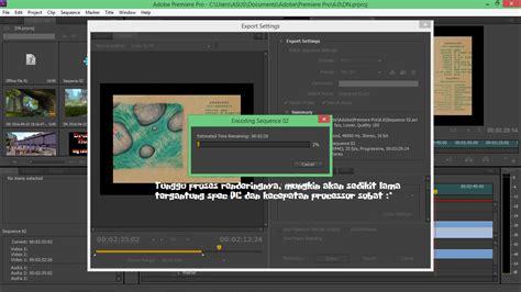 cara mengekspor video dari adobe premiere pro 2 cara rendering video di adobe premiere pro cs6 mengubah