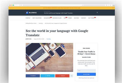 50 best personal blog wordpress themes 2017