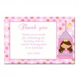 1st birthday thank you card wording gangcraft net