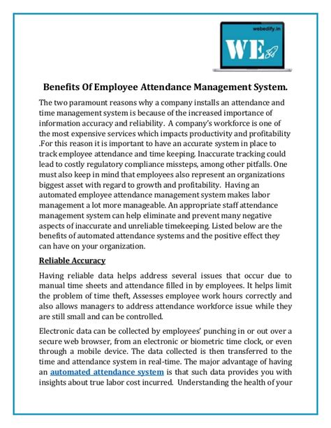 benefits of employee attendance management system