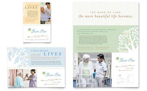 Elder Care & Nursing Home Brochure Template Design