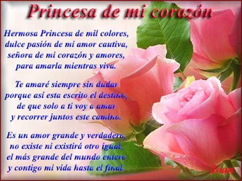 poema romantico de princesa corto eres mi princesa hermosa poema imagui