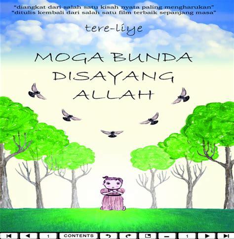 Moga Bunda Disayang Allah Novel Tere Liye Best Seller moga bunda disayang allah novel gratis