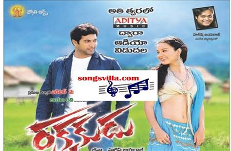 mp songsdownload com mp3 songs download rakshakudu telugu movie audio songs