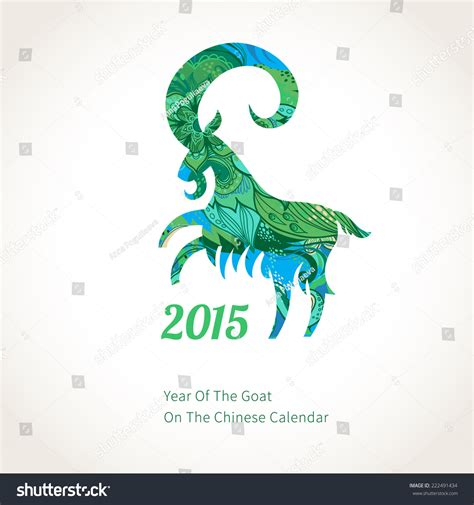 new year 2015 green goat vector illustration of goat symbol of 2015 on the