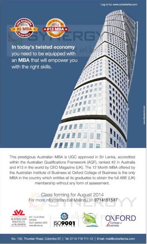 Oxford Mba Requiremnt by Australian Institute Of Business Master Of Business