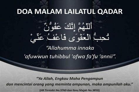malam lailatul qadar pengertian tanda amalan  doa