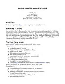 Cna Resume Sample With No Experience Cna Resume No Experience Best Business Template