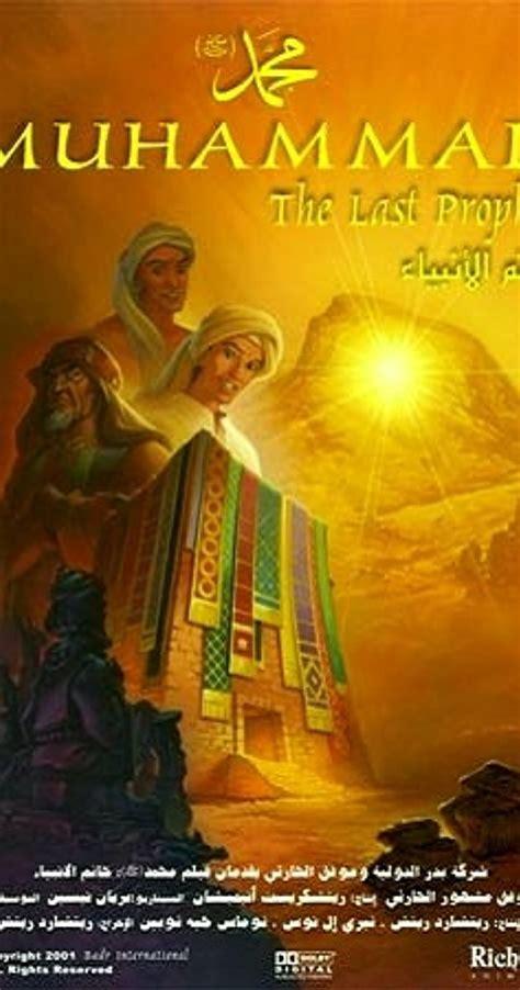 download film nabi zakaria muhammad the last prophet 2002 imdb
