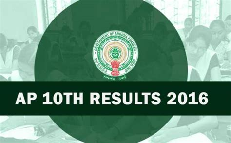 Manabadi Jntu Mba Results 2016 by Ap Ssc 10th Results 2016 Bseap Results Declared Today